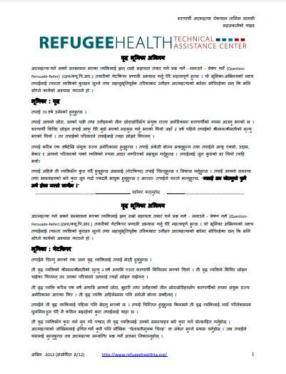 Typed sheet