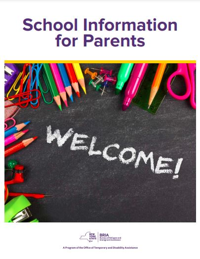 Image stating Welcome with school supplies